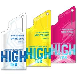 HIGH-X[ハイテン]トライアルパック アソート (20g×3本[1本×3種]入り)お1人様1個限定! お試し特別価格(送料無料)